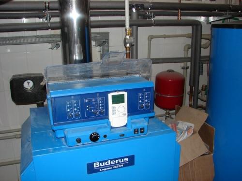 Установка газового и твердотопливного котла