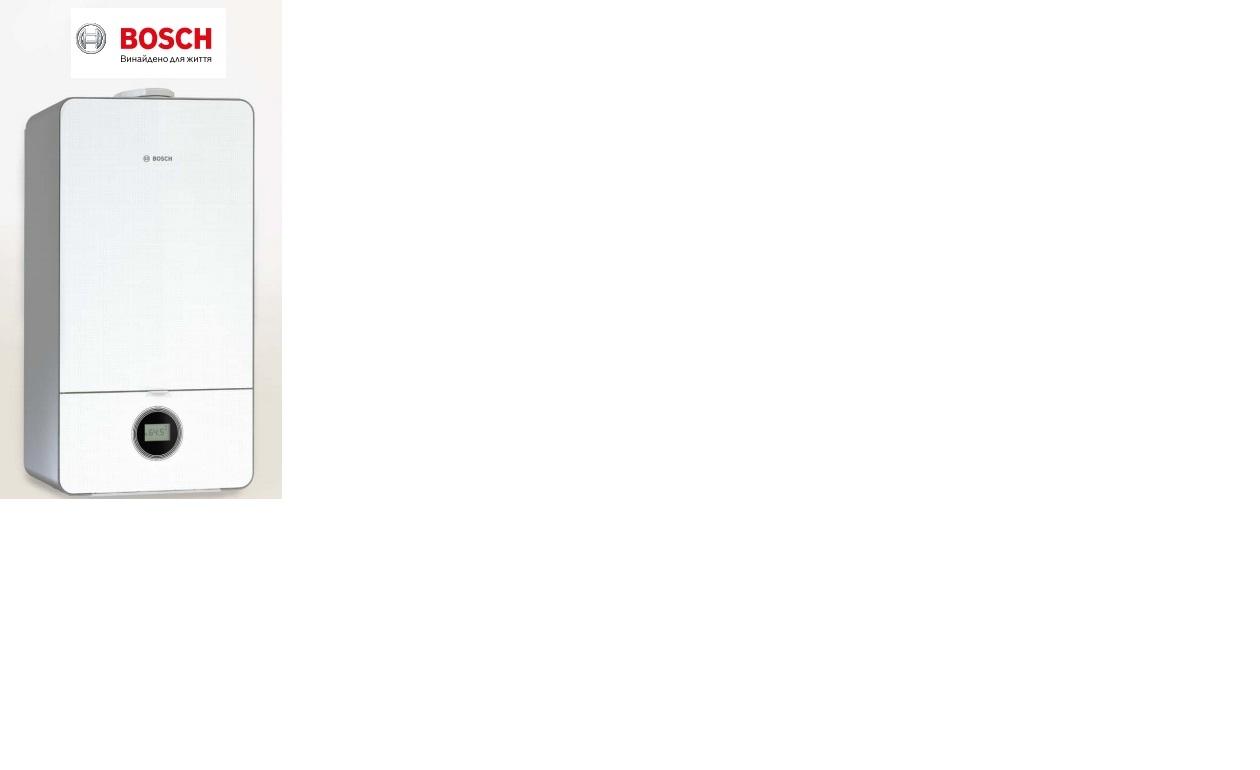 Bosch Condens GC 7000 i W 24/28 C   - Новый конденсационный  двухконтурный котел 6