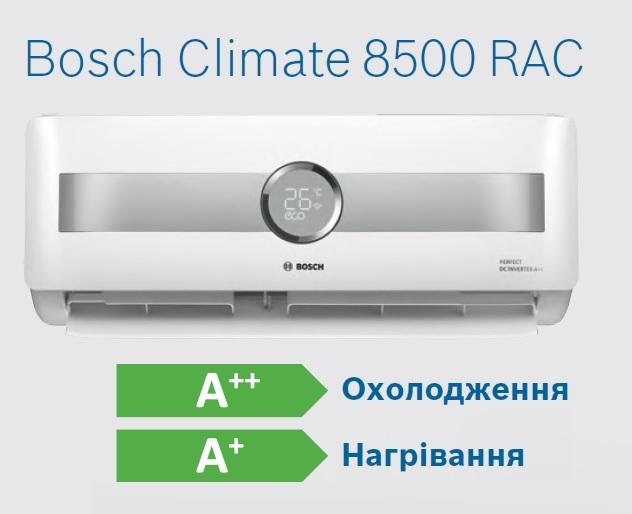 Кондиционер БОШ Climate 8500 RAC 3,5-3 IPW / RAC 3,5-1 OU P 5