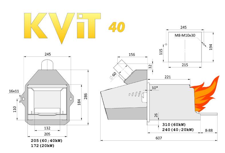 Горелка для сжигания пеллет Kvit Optima 30 4