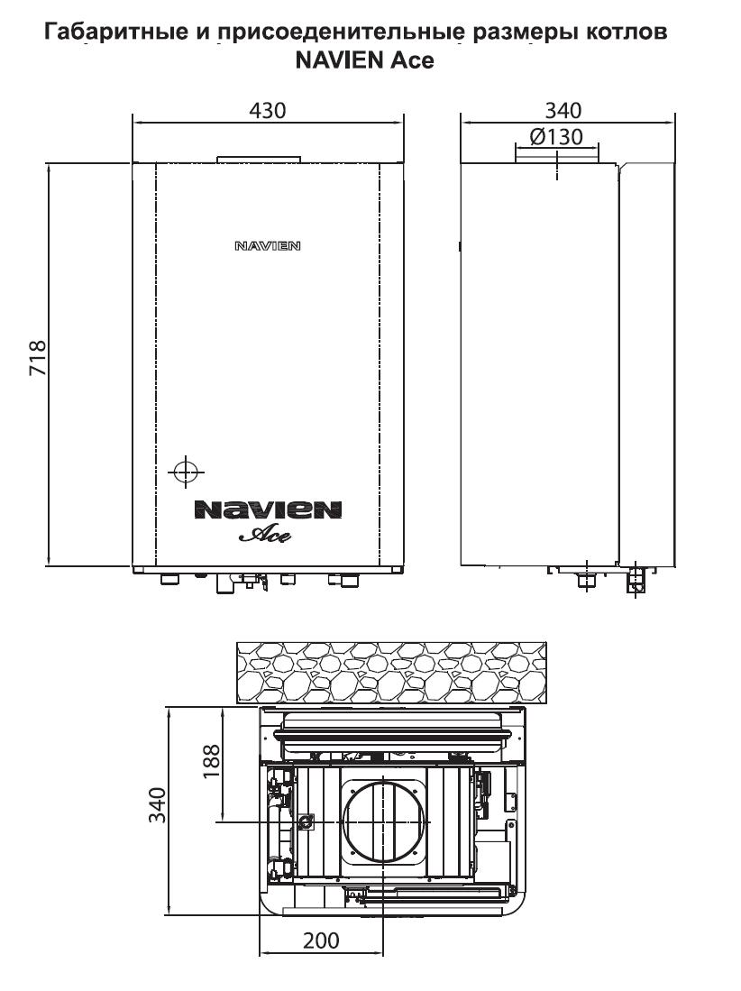 Navien ace atmo- 13k двухконтурный котел с атмосферной горелкой 1