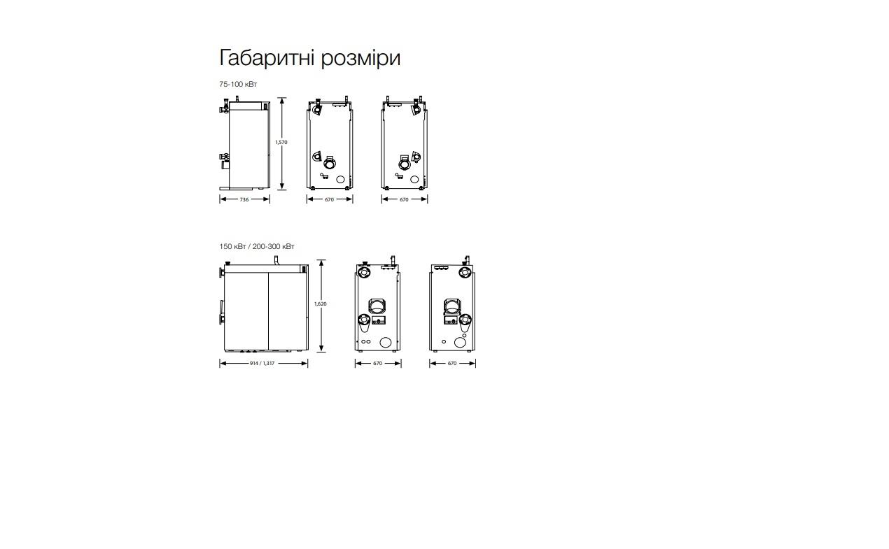Газовый напольный конденсационный котел Logano plus KB372, 75 кВт 5