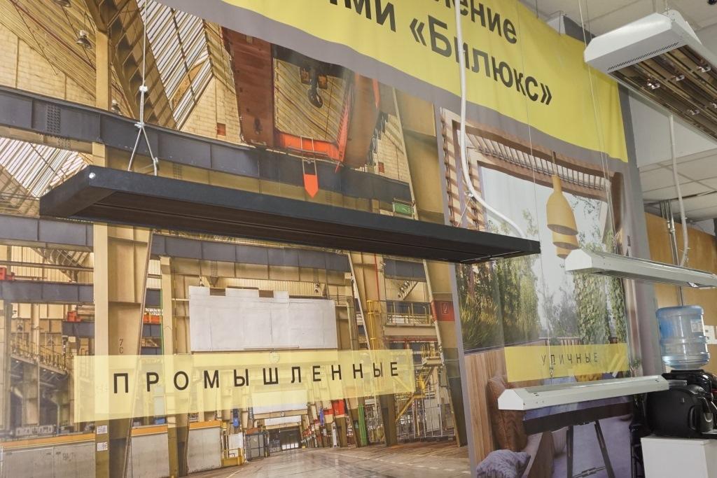 Керамическая панель Билюкс П 4000 2