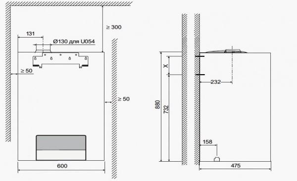 Газовый котел Buderus Logamax U052-28 2