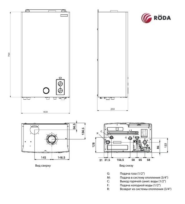 Газовый Котел  Roda ECO Duo 24 CS 0
