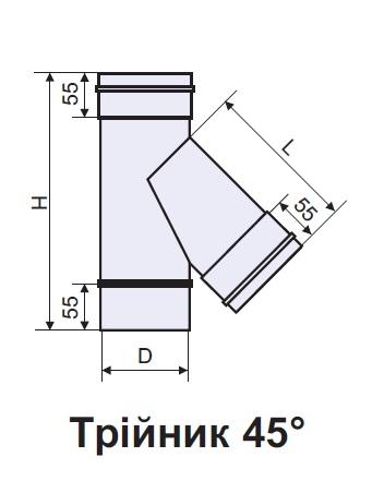 Тройник дымохода утепленный 45 градусов 3