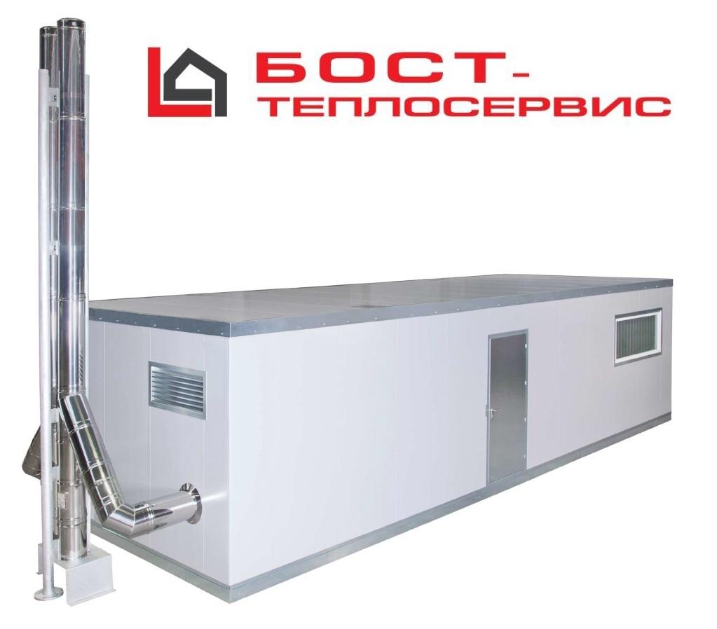 Модульная котельная на твердом топливе 300 - 1000 кВт 2