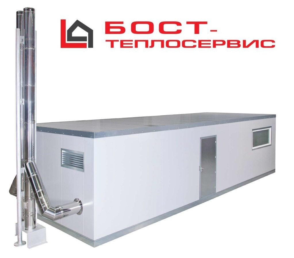 Пеллетная транспортабельная котельная 300 - 1000 кВт 2