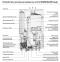 Котел газовый двухконтурный NAVIEN DELUXE 16K  3