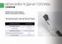 Горелка на пеллетах Биопром AIR PELLET Ceramic 60 кВт 4