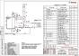 Bosch SOLID 3000H SFU 25 HNC 0