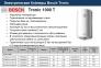 Bosch  Tronic 1000 T ES 050-5 N O WIV-B 0
